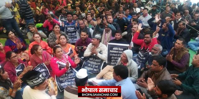 अतिथि विद्वानों का आंदोलन: 100 दिन पूरे, सरकार से मिले संकेत | ATITHI VIDWAN NEWS