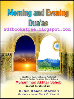 Islamic Duas for The Morning and Evening in English