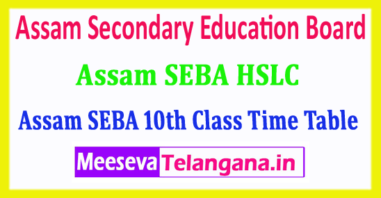 SEBA HSLC Time Table 2018 Assam Secondary Education Board 10th Exam Schedule 2018 Download