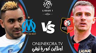 مشاهدة مباراة ستاد ريمس ومارسيليا بث مباشر اليوم 23-04-2021 في الدوري الفرنسي
