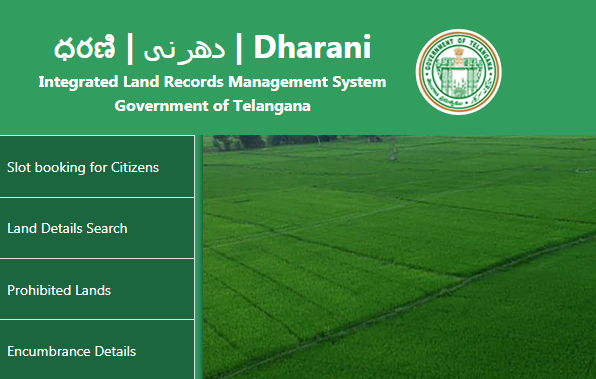 telangana-dharani-portal-online-application-process