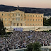 Ο ξένος Τύπος για Συμφωνία των Πρεσπών: «Οι ήρωες των Ελλήνων δεν μοιράζονται»
