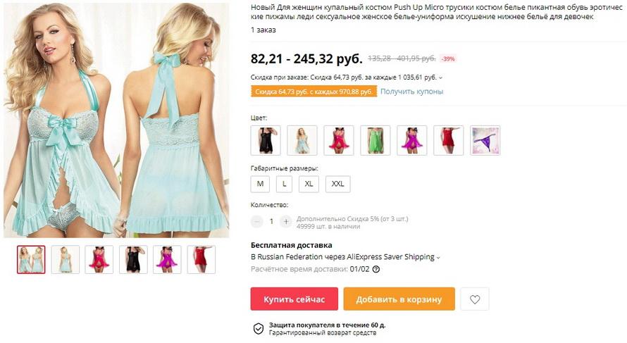 Новый Для женщин купальный костюм Push Up Micro трусики костюм белье пикантная обувь эротические пижамы леди сексуальное женское белье-униформа искушение нижнее бельё для девочек