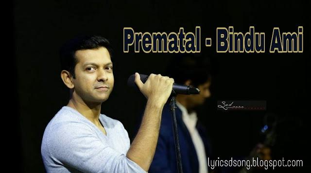 prematal-bangla-song-lyrics