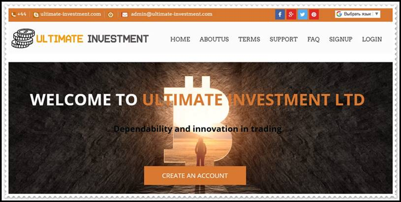 Мошеннический сайт ultimate-investment.com – Отзывы, развод, платит или лохотрон? Мошенники