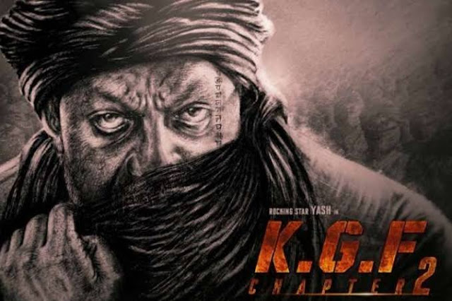 Kgf chapter 2 Sanjay Dutt Frist Look Release on Sanjay Dutt Birthday 28 july