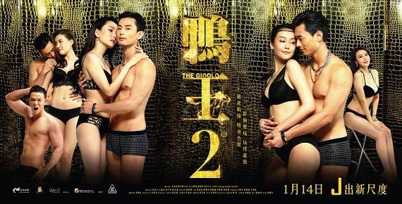 Phim Trai Bao 2015
