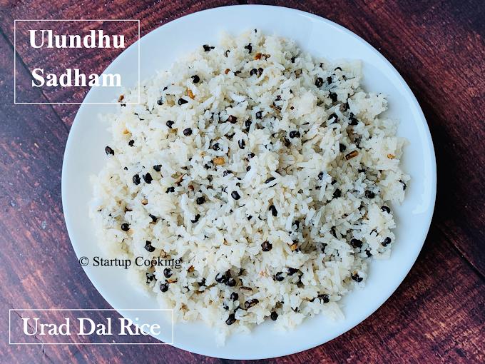 Ulundhu Sadham Recipe | Black Urad Dal Rice Recipe | Startup Cooking