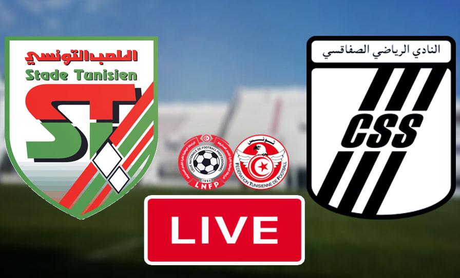 بث مباشر | مشاهدة مباراة الملعب التونسي و النادي الصفاقسي في الدوري التونسي
