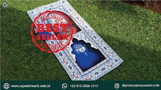 souvenir sajadah bandung | +62 852-2765-5050