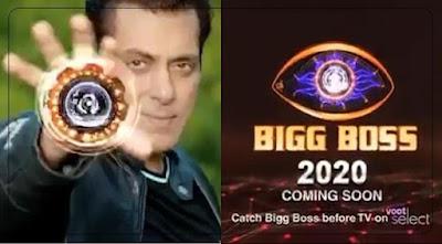 bigg-boss-2020