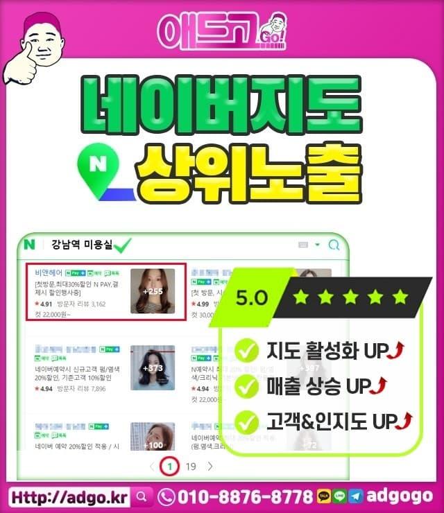 효목2동홈페이지대행업체