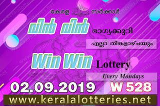 "Keralalotteries.net, ""kerala lottery result 2 9 2019 Win Win W 528"", kerala lottery result 2-9-2019, win win lottery results, kerala lottery result today win win, win win lottery result, kerala lottery result win win today, kerala lottery win win today result, win winkerala lottery result, win win lottery W 528 results 2-9-2019, win win lottery w-528, live win win lottery W-528, 2.9.2019, win win lottery, kerala lottery today result win win, win win lottery (W-528) 02/09/2019, today win win lottery result, win win lottery today result 2-9-2019, win win lottery results today 2 9 2019, kerala lottery result 02.09.2019 win-win lottery w 528, win win lottery, win win lottery today result, win win lottery result yesterday, winwin lottery w-528, win win lottery 2.9.2019 today kerala lottery result win win, kerala lottery results today win win, win win lottery today, today lottery result win win, win win lottery result today, kerala lottery result live, kerala lottery bumper result, kerala lottery result yesterday, kerala lottery result today, kerala online lottery results, kerala lottery draw, kerala lottery results, kerala state lottery today, kerala lottare, kerala lottery result, lottery today, kerala lottery today draw result, kerala lottery online purchase, kerala lottery online buy, buy kerala lottery online, kerala lottery tomorrow prediction lucky winning guessing number, kerala lottery, kl result,  yesterday lottery results, lotteries results, keralalotteries, kerala lottery, keralalotteryresult, kerala lottery result, kerala lottery result live, kerala lottery today, kerala lottery result today, kerala lottery"