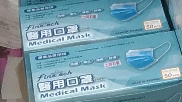 彰檢查獲口罩公司圖牟利 委非法廠商製造醫療口罩