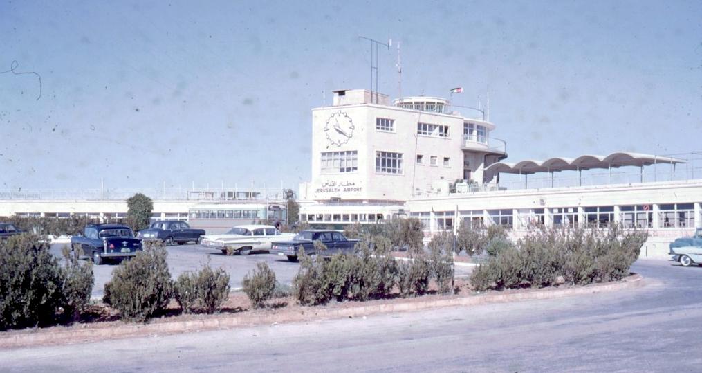 مطار القدس الدولي Jerusalem International Airport