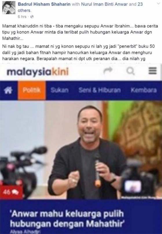 Khairuddin Penipu, Dia Dalang Hancurkan Keluarga Anwar Dulu