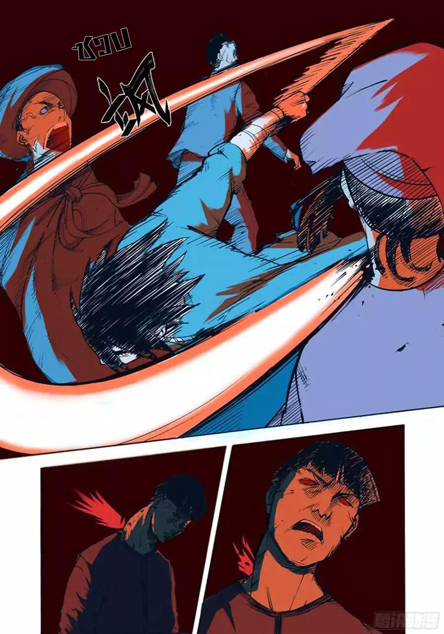 อ่านการ์ตูน Red Spirit 3 ภาพที่ 6