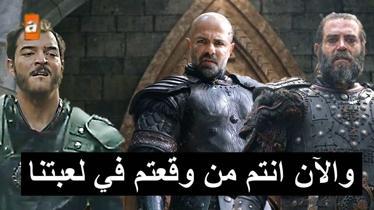 تسريبات مسلسل المؤسس عثمان الحلقة 50