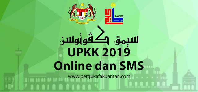 semak upkk 2019 online dan sms