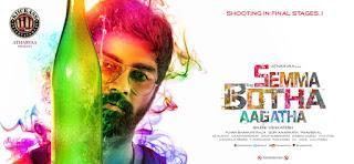 Semma Botha Aagatha Movie First Look