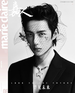 Wang Yibo Covers Marie Claire China June 2020 Issue