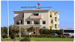 جامعة منّوبة تنسحب من تنظيم مؤتمر دراسات الشرق الأوسط بسبب مشاركة أكاديميين اسرائيليين .