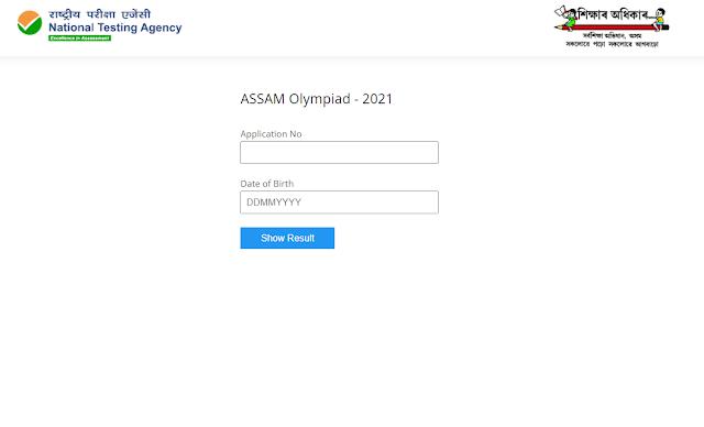 ASSAM OLYMPIAD 2021