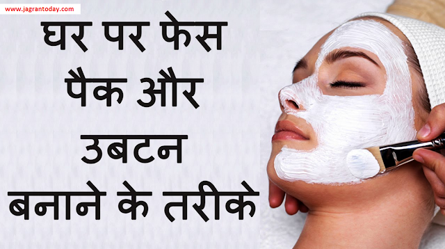 Ghar par Banayen Herbal Facepack