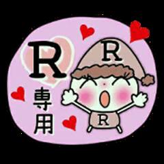 Very convenient! Sticker of [R]!
