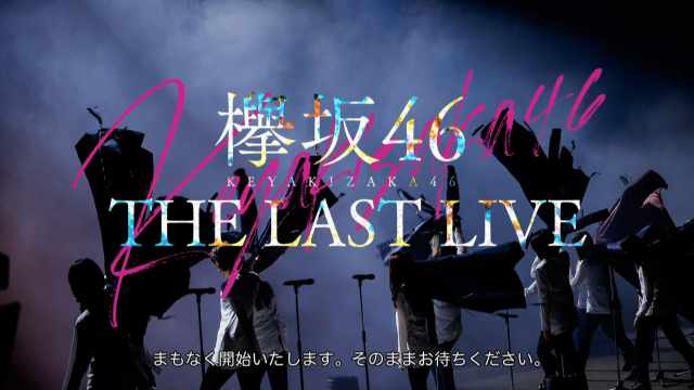 201012 KEYAKIZAKA46 THE LAST LIVE