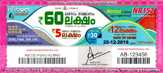 "KeralaLotteries.net, ""kerala lottery result 20 12 2019 nirmal nr 152"", nirmal today result : 20/12/2019 nirmal lottery nr-152, kerala lottery result 20-12-2019, nirmal lottery results, kerala lottery result today nirmal, nirmal lottery result, kerala lottery result nirmal today, kerala lottery nirmal today result, nirmal kerala lottery result, nirmal lottery nr.152 results 20-12-2019, nirmal lottery nr 152, live nirmal lottery nr-152, nirmal lottery, kerala lottery today result nirmal, nirmal lottery (nr-152) 20/12/2019, today nirmal lottery result, nirmal lottery today result, nirmal lottery results today, today kerala lottery result nirmal, kerala lottery results today nirmal 20 12 19, nirmal lottery today, today lottery result nirmal 20-12-19, nirmal lottery result today 20.12.2019, nirmal lottery today, today lottery result nirmal 20-12-19, nirmal lottery result today 20.12.2019, kerala lottery result live, kerala lottery bumper result, kerala lottery result yesterday, kerala lottery result today, kerala online lottery results, kerala lottery draw, kerala lottery results, kerala state lottery today, kerala lottare, kerala lottery result, lottery today, kerala lottery today draw result, kerala lottery online purchase, kerala lottery, kl result,  yesterday lottery results, lotteries results, keralalotteries, kerala lottery, keralalotteryresult, kerala lottery result, kerala lottery result live, kerala lottery today, kerala lottery result today, kerala lottery results today, today kerala lottery result, kerala lottery ticket pictures, kerala samsthana bhagyakuri"