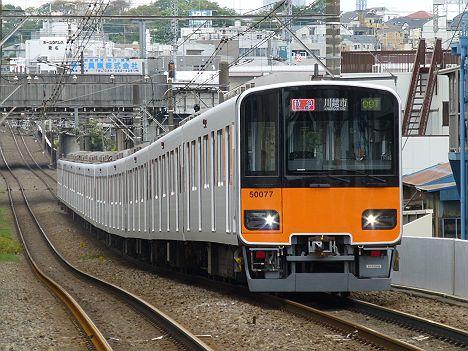 東急東横線 特急 川越市行き 50070系