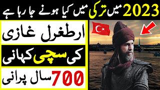 Ertugrul Ghazi History Urdu Ertugrul Gazi Ottoman Empire Documentary Story Hindi