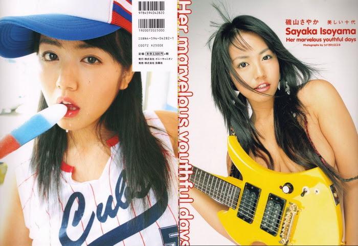 2216 [Photobook] Sayaka Isoyama 磯山さやか & 美しい十代 Her marvelous youthful days (2004-01)