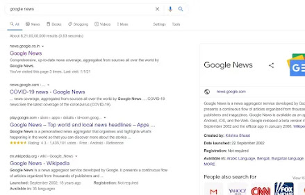 earn-money-from-copy-paste-online-job-using-google-news