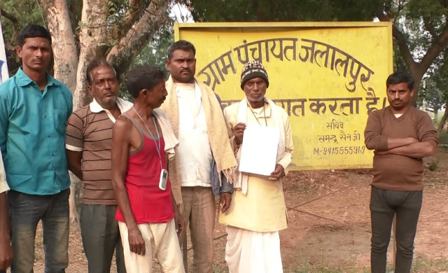 Local administration of BKT Lucknow is labeling farmers as land grabbers
