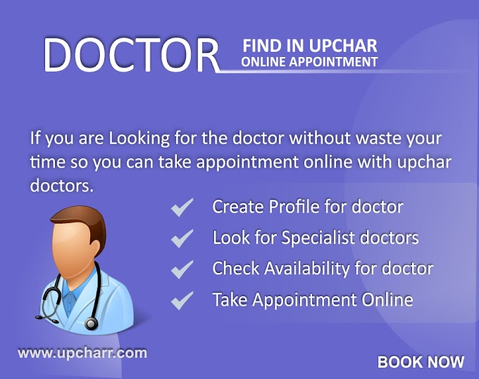 Different Types of Doctors in Upchar