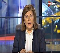 برنامج بين السطور 14/2/2017 أمانى الخياط و الجنرال/ ميشال نحاس