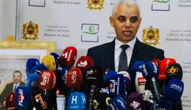 """عاجل...وزارة الصحة توضح بأن الوثائق المنشورة على السوشال ميديا المتعلقة برفع الحجر الصحي بالمغرب """"غير رسمية""""✍️👇👇👇"""