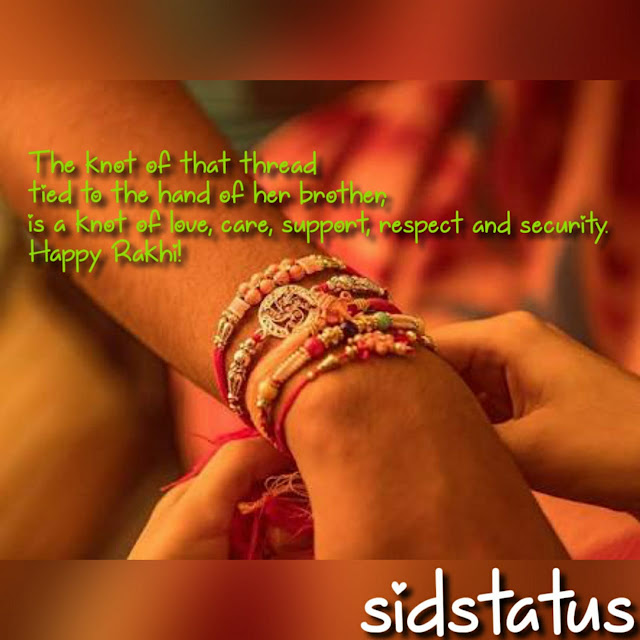 Latest Quotes on Raksha Bandhan 2020, Monday 3 August |SMS|SHAYAR| रक्षा बंधन