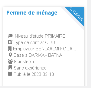 مسابقات التوظيف BARIKA   باتنة   15 مناصب عمل  Femme de ménage