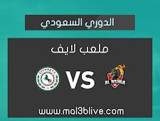 نتيجة مباراة الوحدة والإتفاق اليوم الموافق 2021/04/17 في الدوري السعودي