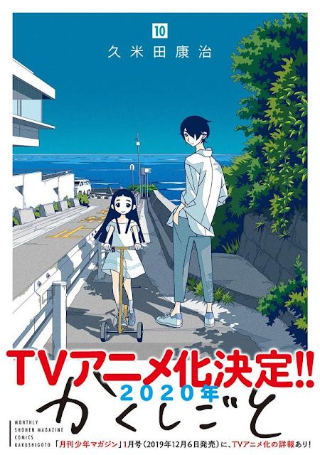 Kakushigoto se estrenará en abril de 2020.