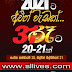 ITN 31ST NIGHT SHOW WITH 20 BANDS 2020-12-31