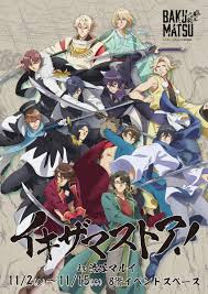 anime terbaik tentang samurai