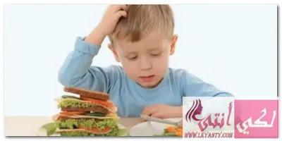 سوء التغذية عند الاطفال أسباب وعلاج