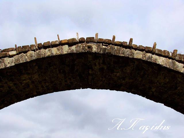 Το γεφύρι του Κουσιουμπλή στο Επταχώρι Καστοριάς