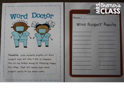 Word Doctor: a great hands-on literacy center!