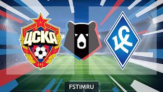 Крылья Советов – ЦСКА смотреть онлайн бесплатно 14 июля 2019 прямая трансляция в 16:30 МСК.