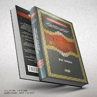 Buku Ringkasan Tafsir Ibnu Katsir Juz Amma